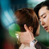 《金秘书为何那样》最新剧照朴叙俊向朴敏英索吻,今晚的KISS会成功吗?