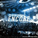 JYP Nation演唱會特別歌曲「Encore」即將於25日公開