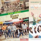 [綜合]《請回答1988》《奶酪陷阱》《信號》《又,吳海英》   tvN電視劇強打不間斷