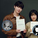 夢幻陣容!池昌旭、黃寅燁確定出演Netflix新劇《安娜拉蘇瑪娜拉》,與《怪物》崔成恩搭擋!