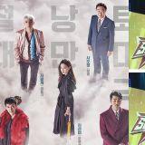 tvN 記取《和遊記》前車之鑑 第 4 集將延後至明年初播出!