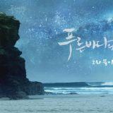 【討論文-藍色海洋的傳說】古代美人魚和現代美人魚,是同一隻嗎?