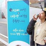 文瑾瑩為《六龍飛天》申世京–劉亞仁送上驚喜咖啡車