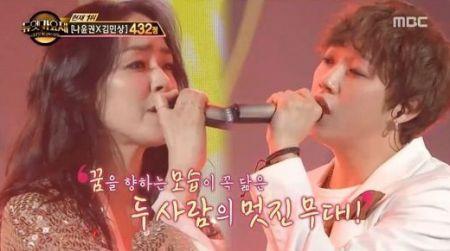 《Duet festival 》金允兒、蔡寶勳合作BIGBANG男女對唱版 IF YOU