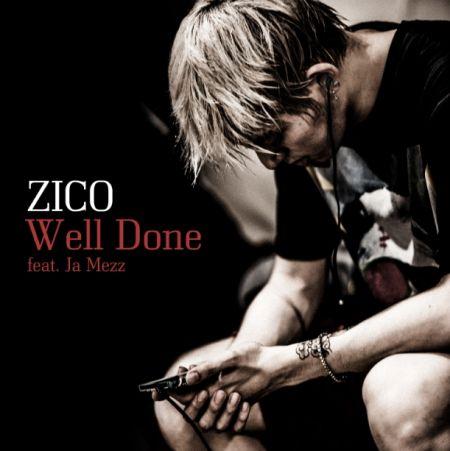 Block B Zico公開新曲《Well Done》 充滿復古味道