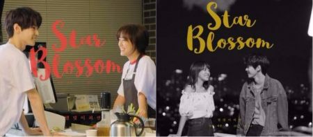 NCT道英 X gu9udan世正新曲《Star Blossom》公開  甜蜜對唱獲好評