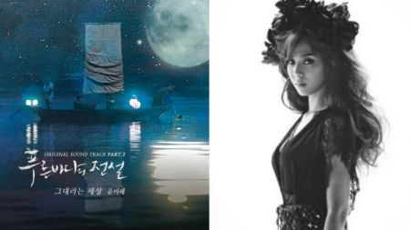 真的超好聽!尹美萊演唱《藍海》OST「那名為你的世界」公開!