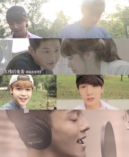 《太陽的後裔》OST cover 四月初降臨 溶化姊姊心靈的小鮮肉兩人組合