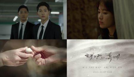 《太陽的後裔》OST Part 9「化做風的你」Teaser公開