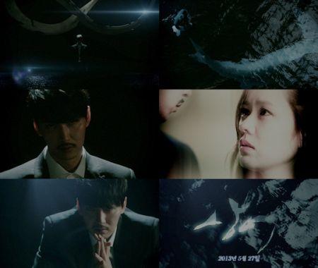 金南佶、孫藝珍新劇《鯊魚》公開預告片 氣氛緊張充滿神秘
