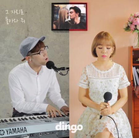 Jun. K与白娥娟合作曲《不要离开我》抒情LIVE令人沉醉
