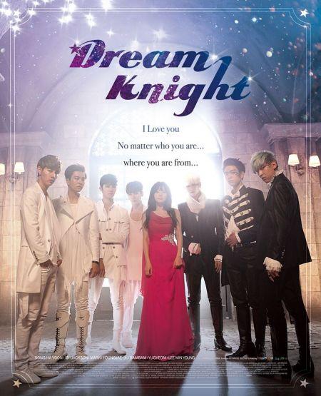中韓合資網路微劇《Dream Night》明日開播