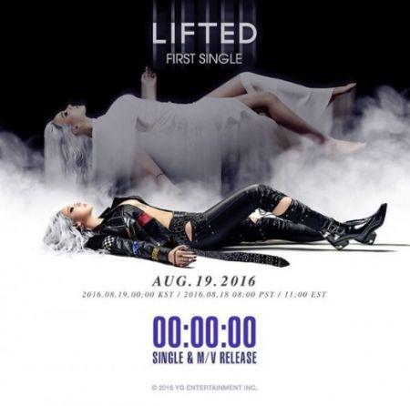 CL美國出道單曲Lifted完整版MV公開 性感氣場十足