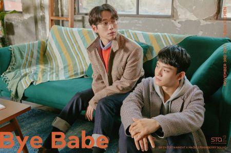 蜜聲音!EXO CHEN x 10CM新曲《Bye Babe》公開