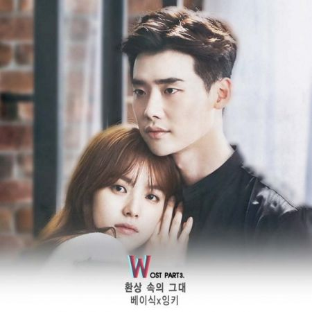 《W-兩個世界》第三波 OST《幻想中的他》真摯公開