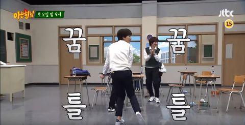 《认哥》下周预告:SJ圭贤退伍后第一个综艺!忘情跳舞的他 裤子居然破了? - KSD 韩星网 -116791-735903