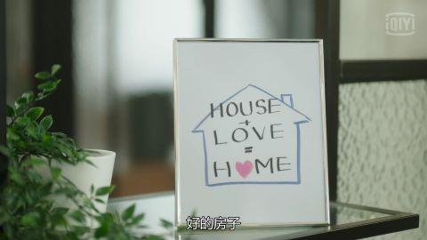 《月刊家》EP.16结局带出「好房子」的关键,虽有遗憾但至少温馨收场