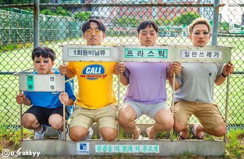 团体照人太多怎么拍? 8个大男孩教你拍出超有梗的出游照 - KSD 韩星网 -117649-745127