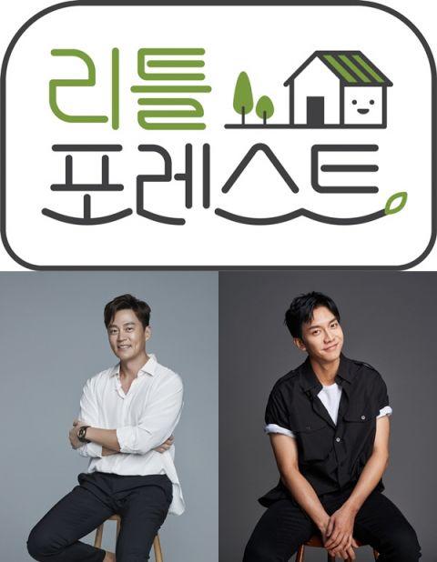 李瑞镇、李升基确定出演SBS首个月火综艺!携手合作《小森林》 预计今夏首播 - KSD 韩星网 -117051-738670
