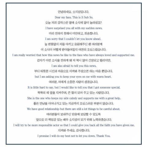 苏志燮出道24年首次公开恋爱!通过官方SNS表达心境:「没能提早告诉大家很抱歉」 - KSD 韩星网 -116760-735558