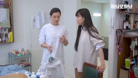 [有片]李荷妮VS孔晓振的Vlog《荷妮做什么?》教你旧衣变新衣!