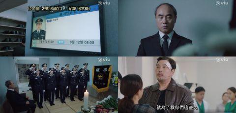 【剧雷文】《警察课程》大结局!案件谜团终於揭晓,善浩也勇敢承担起了自己的责任!