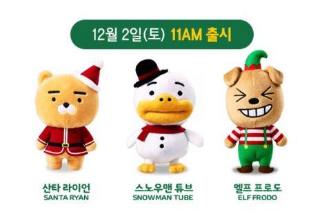 韩国圣诞礼物 |【McDonald's x KAKAO FRIENDS限量公仔】看了好想带回家!