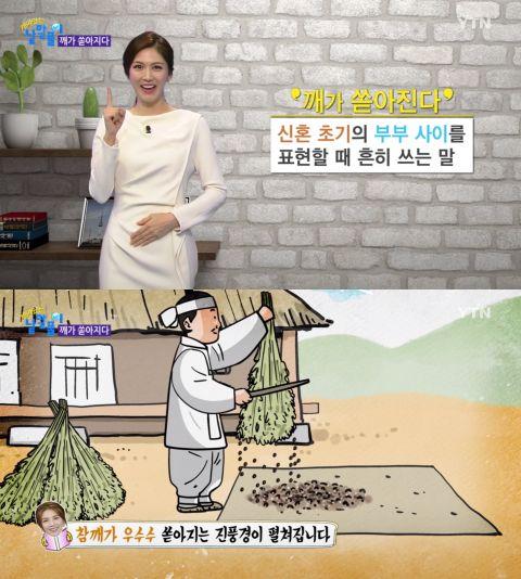 【K社韩文小百科】所谓「芝麻撒了一地」,就是《机智医生生活2》里翊晙与颂和的模样啊!
