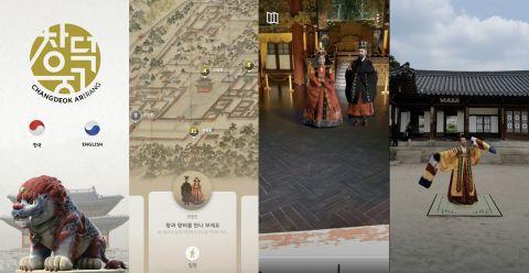 没有办法穿越时空...就让Google「带你」回到500年前的昌德宫