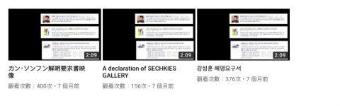 姜成勋旧发言登热搜:现在的爱豆丑爆了,东方神起之后都不行 - KSD 韩星网 -116601-733930