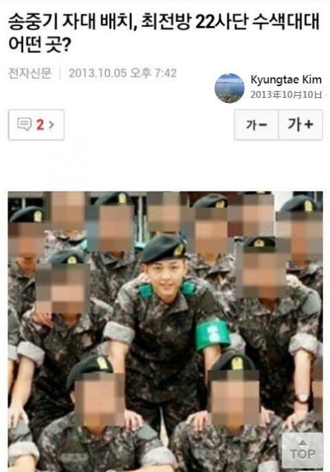 韩剧男神们的军装照,难以抗拒的气质爆表!炫彬这套白军装比《爱情迫降》还帅