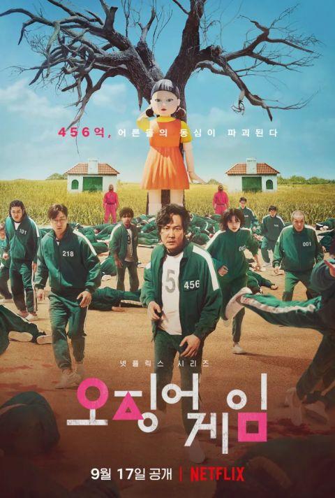 热门韩剧《鱿鱼游戏》在Netflix拿下世界第二&韩港台第一《海岸村恰恰恰》紧跟在后人气高!