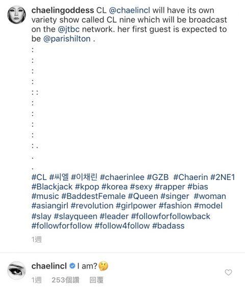 CL脱口秀节目《CL Nine》制作最终告吹?但...本人根本不知道自己要主持这节目! - KSD 韩星网 -117057-738733