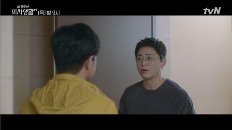 《机智医生生活2》花絮!演技获「羽朱」称赞,罗PD:「好~那我就当作和曹政奭的演技水平一样吧」