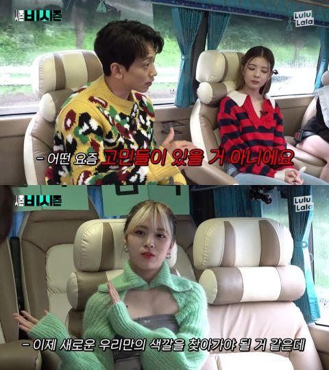 女团 ITZY 上前辈节目表示「想改变」,资深前辈 Rain 建议她们:「首先要从 JYP 离开。」