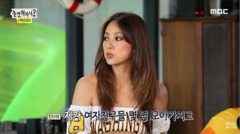 李孝利在《玩什么好呢》中提到「强势姐姐」组合!严正化回应:「这组合很棒,我准备就可以吗?」