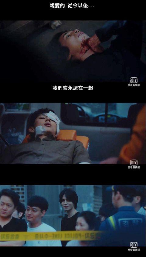 《他人即地狱》大结局李栋旭&任时完「基」情四射,绝对不只有我想歪了!