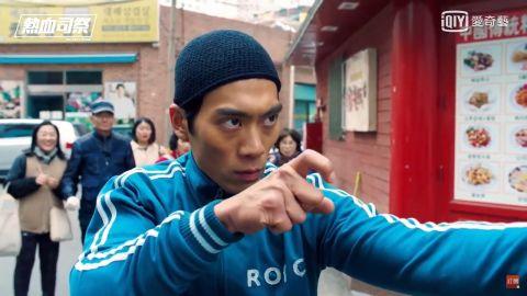 【雷、有片】《热血司祭》冤家路窄相逢《便利店新星》?欺负人的张龙x泰拳高手宋萨上身啦!