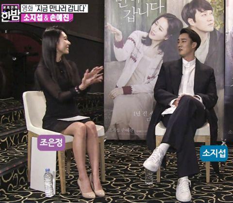 苏志燮恋爱一年了!对象是小17岁的主持人赵恩情 两人曾在节目上「同框」 - KSD 韩星网 -116749-735434