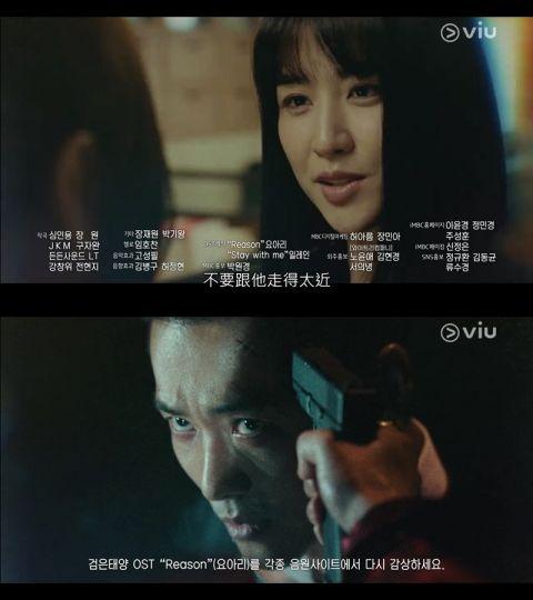 《黑色太阳》残酷刺激集集有反转!才播两集南宫珉就被看好拿大赏(EP.1-2)