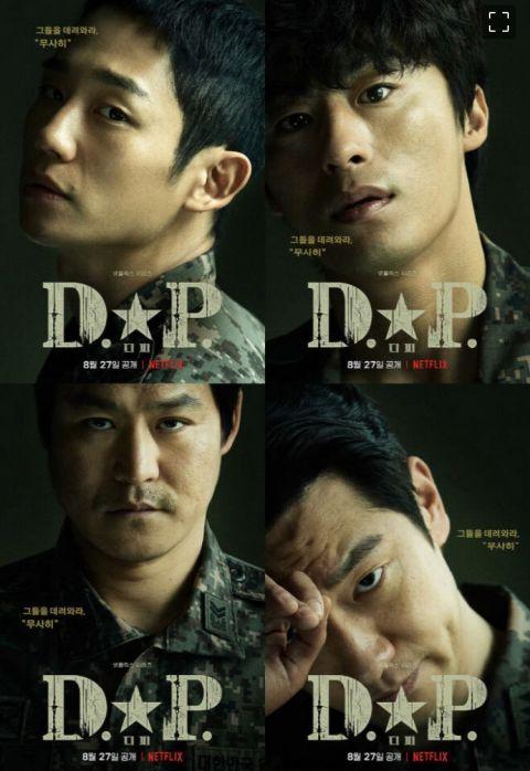 【K社韩文小百科】《D.P:逃兵追缉令》黑暗而压抑却好评如潮,第一集里就藏著真实案件!