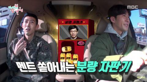 光熙在退伍后打了电话给《无限挑战》的哥哥们!结果却一直被刘在锡和金泰浩PD吐槽 XD