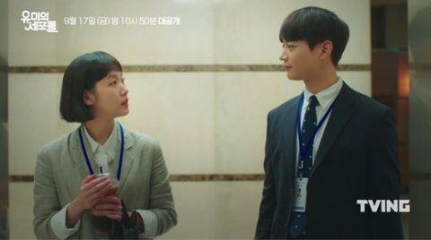 《柔美的细胞将自己 Main预告片公开,「帅气后辈」崔珉豪终於出场了!