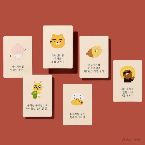 Kakao Friends跑进花牌纸牌里啦!48张全新牌面设计公开,惩罚内容也超有梗:「像Apeach一样跳舞,画Ryan的粗眉」
