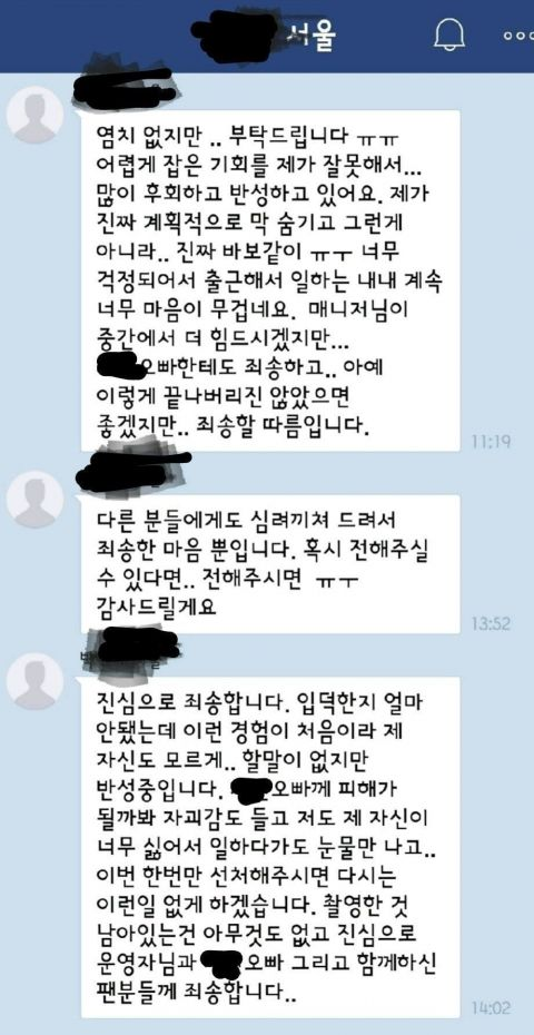 朴志训被黑粉捏造虚假绯闻「脚踏两只船、与圈外人交往」,粉丝们看不下去了!