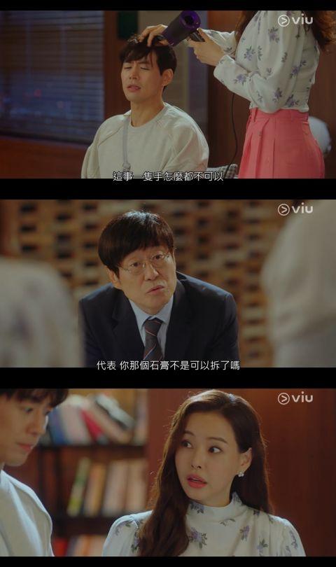 《One the Woman》收视率狂飙至15%!赵妍珠潇洒回归中央地检,正式展开双面生活