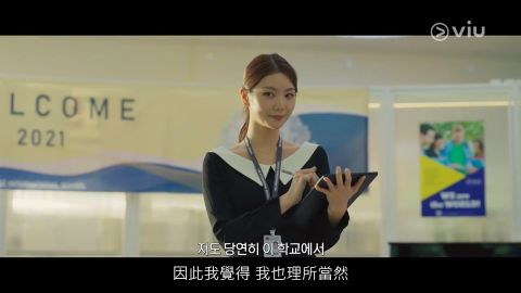 《High Class》中的她是谁大家还记得吗?女团After School李佳恩转战戏剧