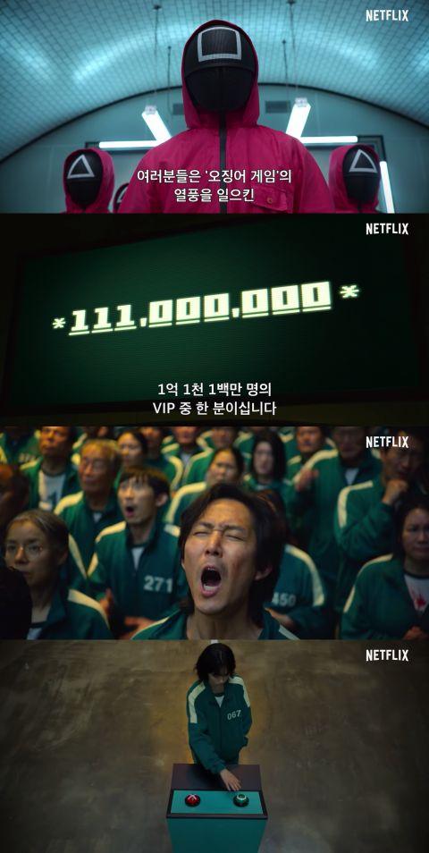 【有片】《鱿鱼游戏》全球观看家庭突破1亿,公开特别答谢影片:「您就是1亿位VIP其中之一!」