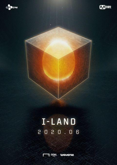 CJ ENM 和 Big Hit 联手培育韩流新星 观察型实境节目《I-Land》即将开播!