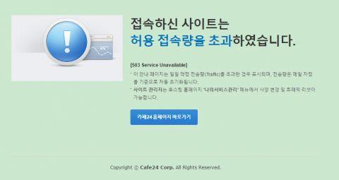 BTS防弹少年团《In the SOOP》团综预告一公开,拍摄地官网瘫痪!